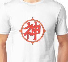 神 Unisex T-Shirt