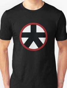 大 Unisex T-Shirt
