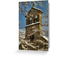 4 Minutes to 12 Greeting Card