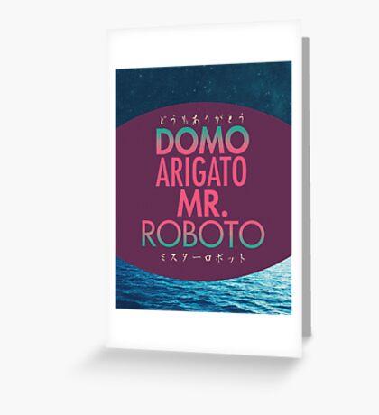 Domo Arigato Mr. Roboto Greeting Card
