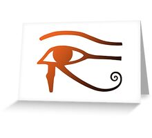 Horus Eye Greeting Card