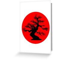 bonsai red sun  Greeting Card