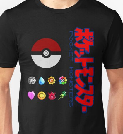 Pokeball and Badges Kanto version with Logo Unisex T-Shirt