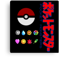 Pokeball and Badges Kanto version with Logo Canvas Print