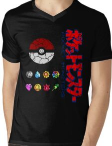 Cracked Pokeball and Badges Kanto version with Logo Mens V-Neck T-Shirt