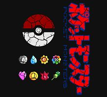 Cracked Pokeball and Badges Kanto version with Logo Unisex T-Shirt