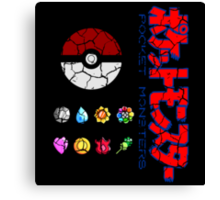 Cracked Pokeball and Badges Kanto version with Logo Canvas Print