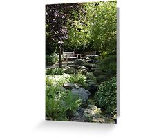Botanical Gardens Forest Path II  Greeting Card