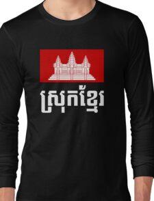Srok Khmer Long Sleeve T-Shirt