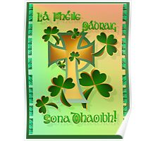 Happy St. Patrick's Day to you!-Celtic Text Poster