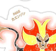 Litleo and Pyroar Distressed  Sticker