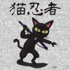 Ninja Cat by BATKEI