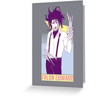 Salon Edward Greeting Card