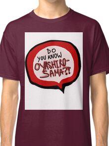 Uwasa Jikenbo ABC Classic T-Shirt