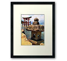 Lonely Lantern (Japan) Framed Print