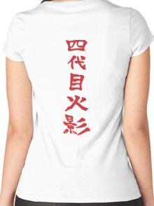 Fourth Hokage Kanji Women's Fitted Scoop T-Shirt