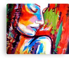 Insight  Canvas Print