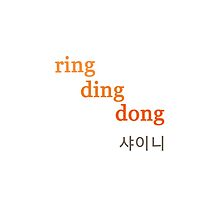 SHINee Ring Ding Dong by dotygonegreen