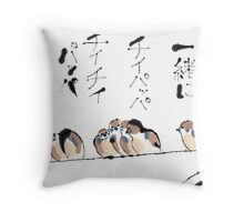 Sparrows on the Roof Throw Pillow