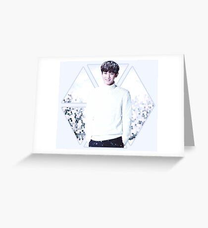 Chanyeol Greeting Card