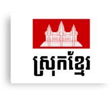 Srok Khmer Canvas Print