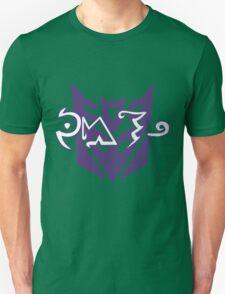 Pza! (Decepticon Edition) T-Shirt