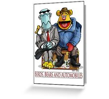 Birds, Bears and Automobiles Greeting Card
