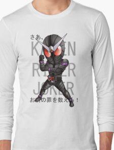 Hard Boiled Detective Long Sleeve T-Shirt