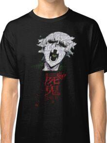 Shiki's Pain Classic T-Shirt