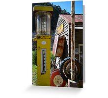 Old Petrol Pump Greeting Card