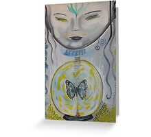 Butterfly in Sight Greeting Card