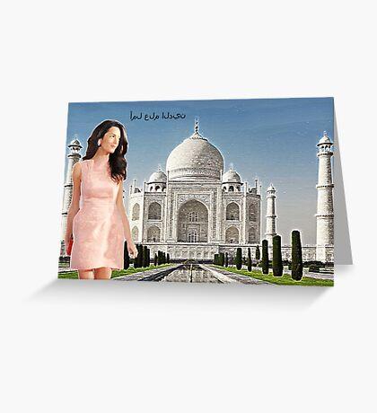 Amal and Taj Mahal Greeting Card