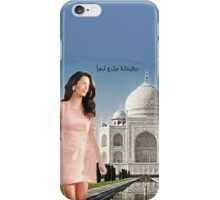 Amal and Taj Mahal iPhone Case/Skin