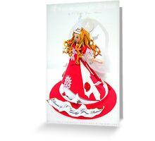 Princesa Eholja  Greeting Card