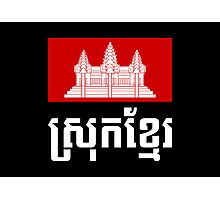 Srok Khmer Photographic Print