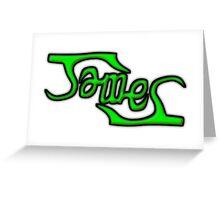 """James"" Ambigram (reversible image) Greeting Card"