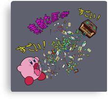 Kirby Rehab? Canvas Print