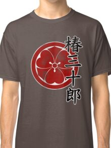 Thirty Year Old Camellias (Clothing) Classic T-Shirt