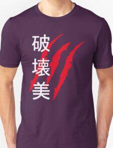Beauty In Destruction (White Text) - Street Fighter Vega T-Shirt