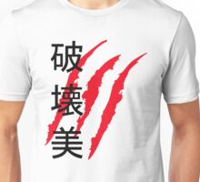 Beauty In Destruction (Black Text) - Street Fighter Vega Unisex T-Shirt