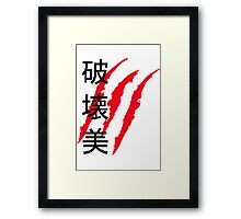 Beauty In Destruction (Black Text) - Street Fighter Vega Framed Print