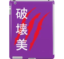 Beauty In Destruction (White Text) - Street Fighter Vega iPad Case/Skin