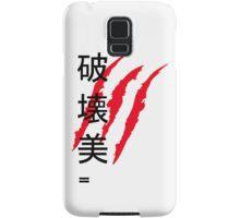 Beauty In Destruction (Black Text) - Street Fighter Vega Samsung Galaxy Case/Skin