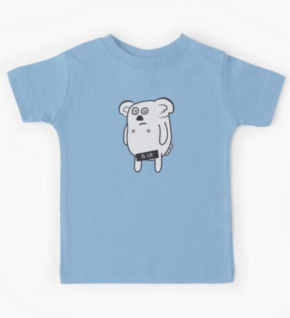Koala Bare Kids Clothes