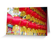 Chinese Red Lanterns Greeting Card