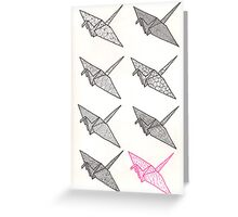 1 in 8 Greeting Card