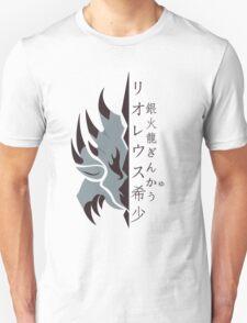 #Silverlosgang T-Shirt
