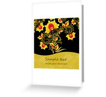 Ornamental khokhloma floral postcard with seamless stripe Greeting Card