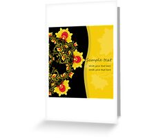 Holiday greeting card. Vector illustration Greeting Card