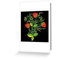 Khokhloma. Vector illustration  Greeting Card